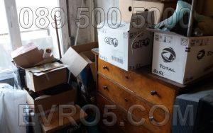 Събиране на отпадъци от мебели