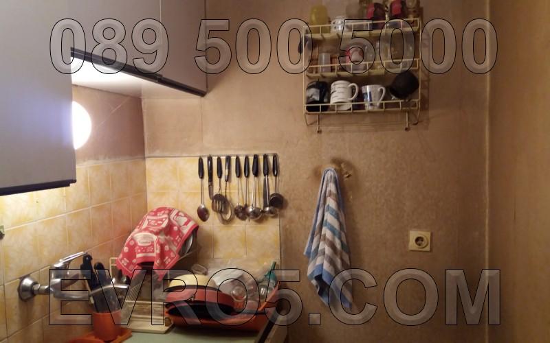 Изхвърляне на стара кухня с евро5