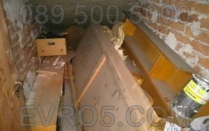 Почистване на мазета с evro5.com