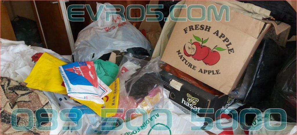 Извозване на отпадъци от клошарски апартаменти