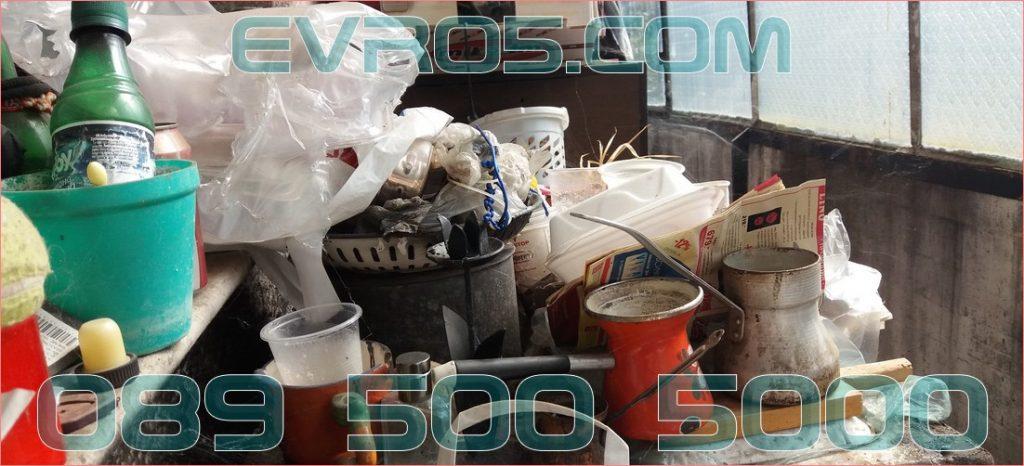 Почистване на клошарско жилище