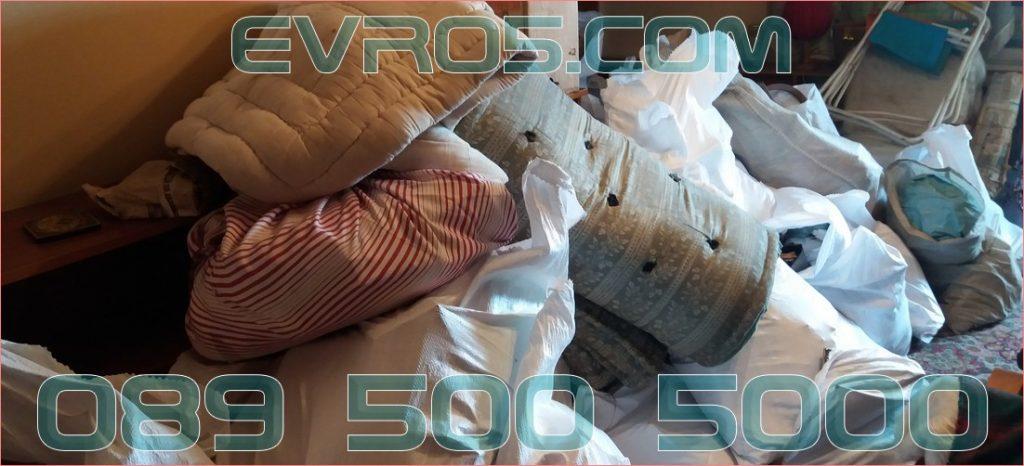 Изхвърляне на отпадъци от апартамент