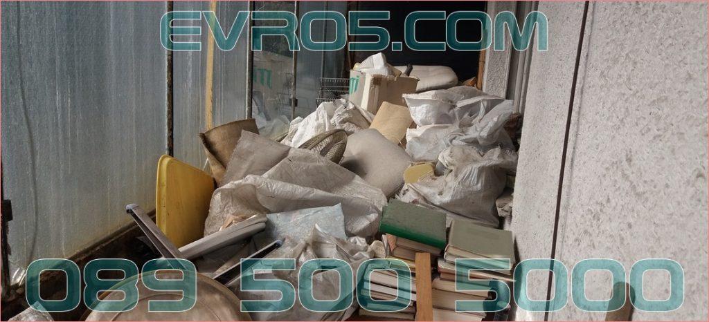 Извозване на боклук от апартамент