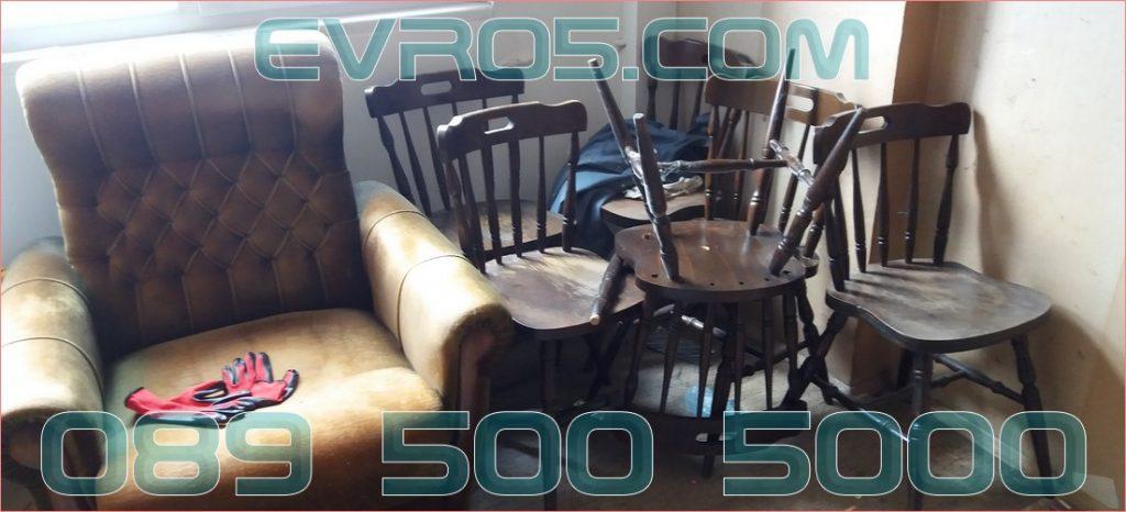 Изхвърляне на стари дивани и фотьойли
