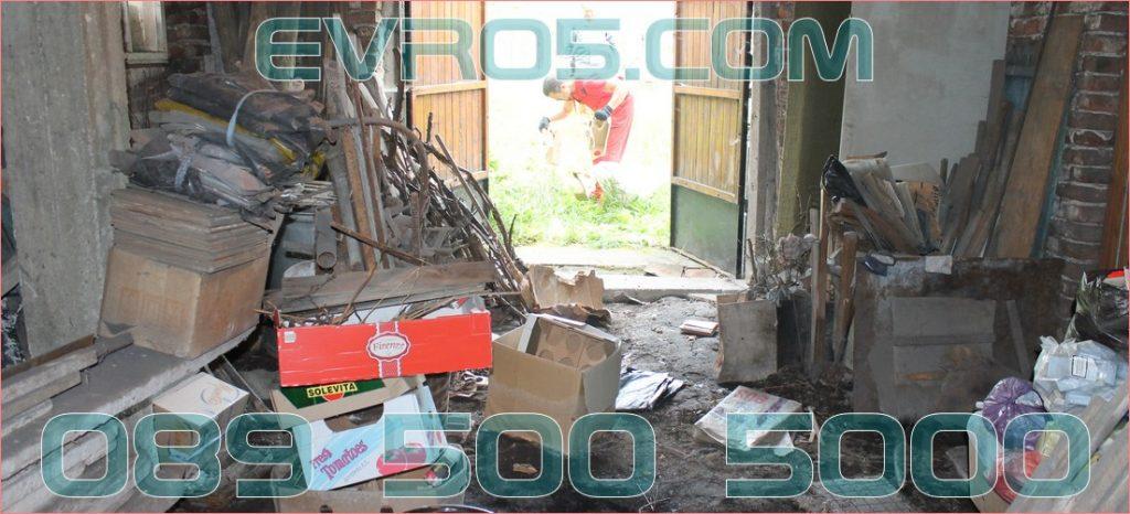 Почистване на стара къща с гараж и  дворно място