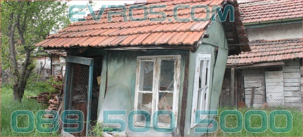 Почистване на стара къща и дворно място