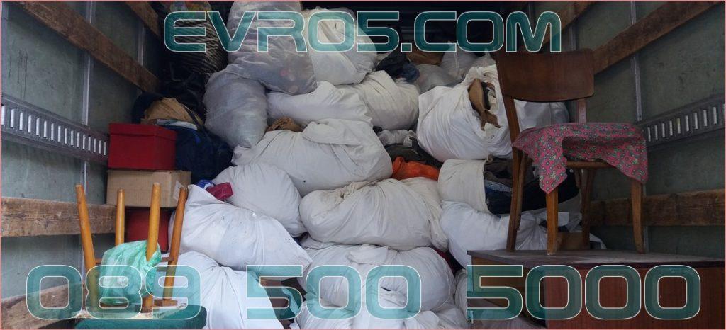 Изнася боклук и вехтории от апартамент
